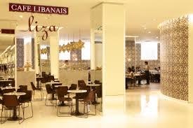 café libanais