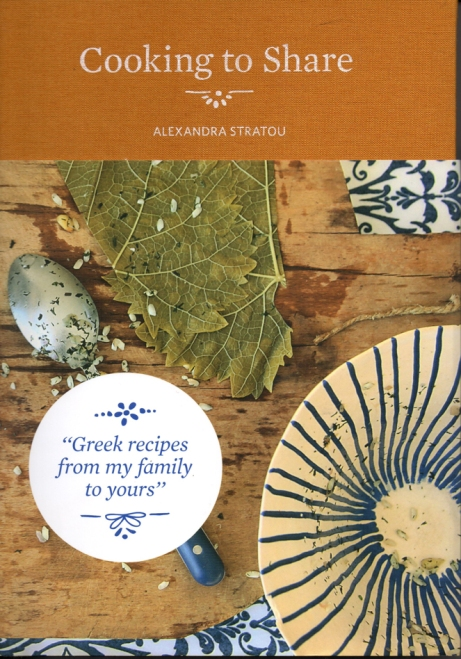 Cooking to Share, d'Alexandra Stratou