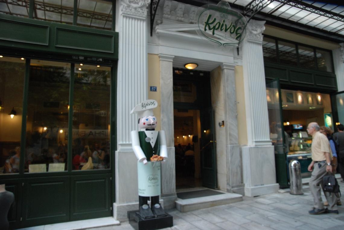 Krinos existe depuis 1923, ici la spécialité ce sont des beignets aux noix et à la cannelle.